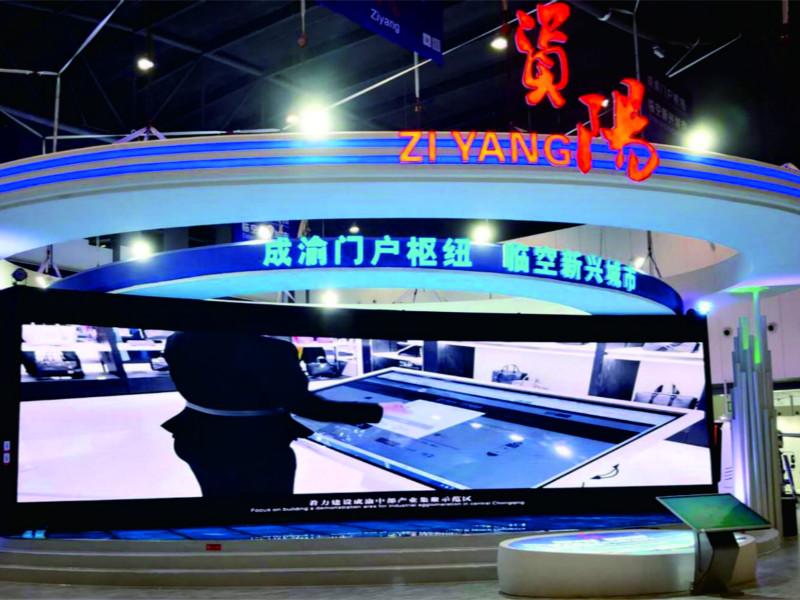 成都汇融广场_西博会-资阳展台-成都汉诺会展服务有限公司